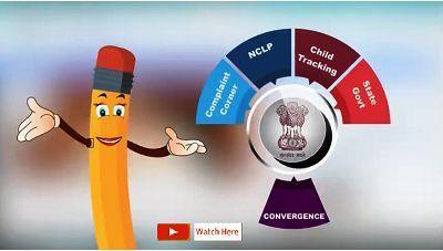 Know about Pencil Portal to Eliminate Child Labour। How Pencil Portal works ?